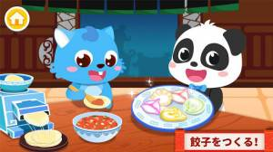 Androidアプリ「中華レストラン-BabyBus 子ども・幼児向けお料理ゲーム」のスクリーンショット 3枚目