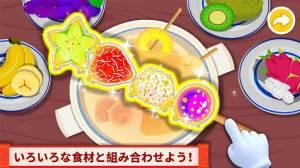 Androidアプリ「中華レストラン-BabyBus 子ども・幼児向けお料理ゲーム」のスクリーンショット 4枚目
