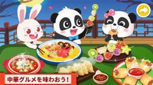 Androidアプリ「中華レストラン-BabyBus 子ども・幼児向けお料理ゲーム」のスクリーンショット 5枚目