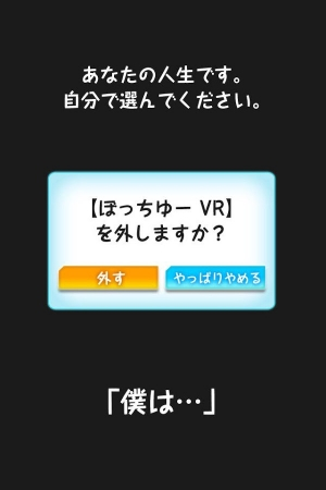 Androidアプリ「創造カノジョ~10人の理想の彼女たち~恋愛*放置*育成ゲーム」のスクリーンショット 5枚目