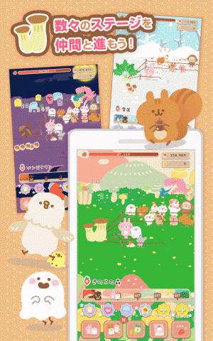 Androidアプリ「カナヘイの大きなかぶ ~旅するお野菜引っこ抜きゲーム~」のスクリーンショット 3枚目