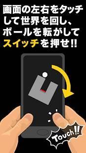 Androidアプリ「【作って遊べる】カチッ 世界の中心で回る」のスクリーンショット 1枚目