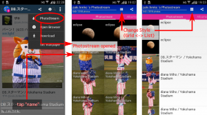 Androidアプリ「Flickamil : Flickr viewer」のスクリーンショット 4枚目