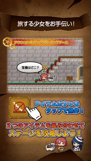 Androidアプリ「【完全無料!】ここっとダンジョン」のスクリーンショット 3枚目