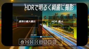 Androidアプリ「無音ビデオカメラ2 長時間HD録画もできる(HD画質、長時間分割録画対応バージョン)」のスクリーンショット 5枚目