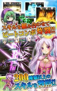 Androidアプリ「[Premium]RPGアスディバインクロス - KEMCO」のスクリーンショット 5枚目
