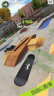 Androidアプリ「Touchgrind Skate 2」のスクリーンショット 2枚目