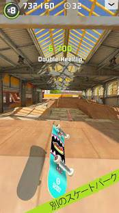 Androidアプリ「Touchgrind Skate 2」のスクリーンショット 3枚目