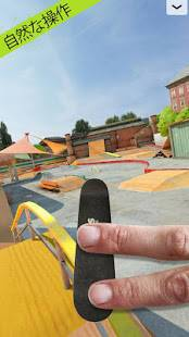 Androidアプリ「Touchgrind Skate 2」のスクリーンショット 1枚目