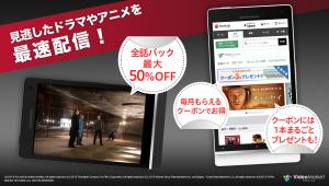 Androidアプリ「music.jp動画 新作動画レンタル@映画・ドラマ・アニメ」のスクリーンショット 4枚目