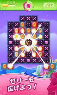 Androidアプリ「キャンディークラッシュゼリー」のスクリーンショット 1枚目