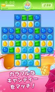 Androidアプリ「キャンディークラッシュゼリー」のスクリーンショット 2枚目
