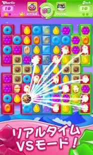 Androidアプリ「キャンディークラッシュゼリー」のスクリーンショット 3枚目
