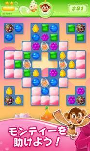 Androidアプリ「キャンディークラッシュゼリー」のスクリーンショット 4枚目