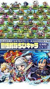 Androidアプリ「ブレイブファンタジア【まったり&簡単操作の爽快RPG】」のスクリーンショット 3枚目