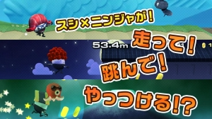 Androidアプリ「Dash!!スシニンジャ」のスクリーンショット 2枚目