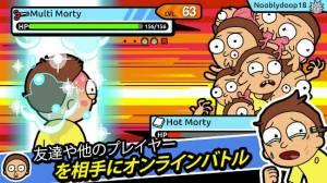 Androidアプリ「リック・アンド・モーティ Pocket Mortys」のスクリーンショット 2枚目