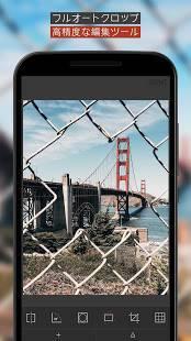 Androidアプリ「SKRWT」のスクリーンショット 2枚目