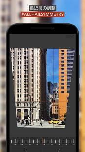 Androidアプリ「SKRWT」のスクリーンショット 3枚目