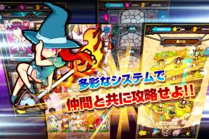 Androidアプリ「ドカーンとモンスターズ」のスクリーンショット 4枚目