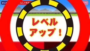 Androidアプリ「【新幹線神経衰弱】しんかんせん えあわせ【電車】」のスクリーンショット 5枚目