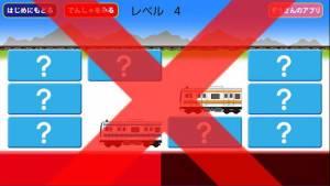 Androidアプリ「【電車神経衰弱】でんしゃ えあわせ【無料】」のスクリーンショット 3枚目