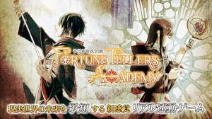 Androidアプリ「予言者育成学園Fortune Tellers Academy」のスクリーンショット 1枚目