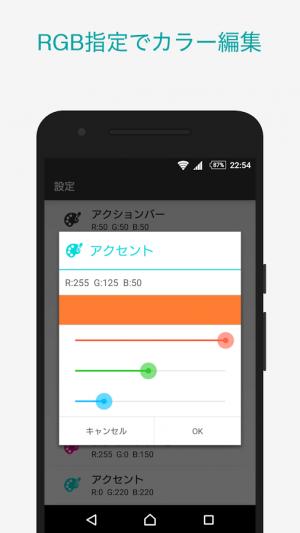 Androidアプリ「Murakumo - 動画ダウンローダー」のスクリーンショット 5枚目
