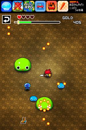 Androidアプリ「その剣ヤバくね?」のスクリーンショット 2枚目