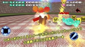 Androidアプリ「くまのがっこう ポコポコ 3Dアクションゲーム」のスクリーンショット 2枚目