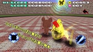Androidアプリ「くまのがっこう ポコポコ 3Dアクションゲーム」のスクリーンショット 4枚目