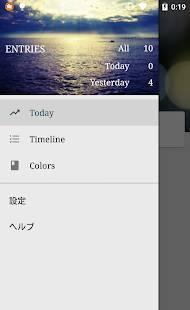 Androidアプリ「日記 ライフル/Wrifle 無料日記アプリ」のスクリーンショット 3枚目