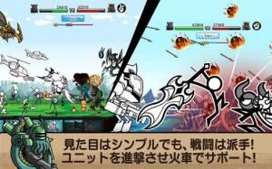 Androidアプリ「カートゥーンウォーズ3」のスクリーンショット 3枚目