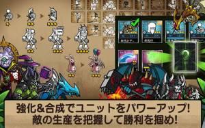Androidアプリ「カートゥーンウォーズ3」のスクリーンショット 5枚目