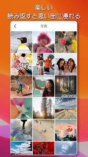 Androidアプリ「日記帳 - 10年日記 - メモ・手帳・日誌」のスクリーンショット 4枚目