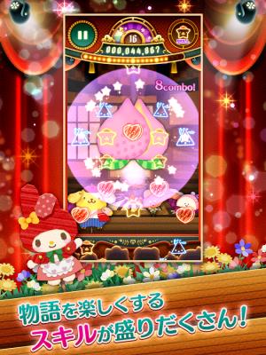 Androidアプリ「【パズル】ファンタジーシアター サンリオキャラクターズ」のスクリーンショット 3枚目