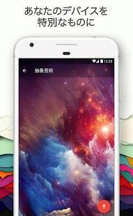 Androidアプリ「自分だけの着信音と壁紙」のスクリーンショット 5枚目