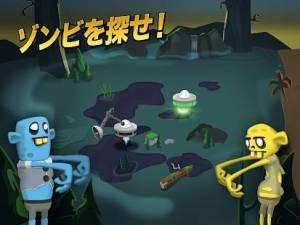 Androidアプリ「Zombie Catchers (ゾンビキャッチャー)」のスクリーンショット 2枚目