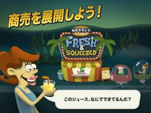 Androidアプリ「Zombie Catchers (ゾンビキャッチャー)」のスクリーンショット 5枚目