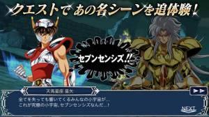 Androidアプリ「聖闘士星矢 ゾディアック ブレイブ」のスクリーンショット 5枚目