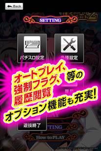 Androidアプリ「【パチスロ】スーパーブラックジャック2」のスクリーンショット 4枚目