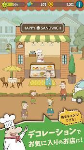 Androidアプリ「かわいいサンドイッチ屋さん Happy Sandwich Cafe」のスクリーンショット 5枚目