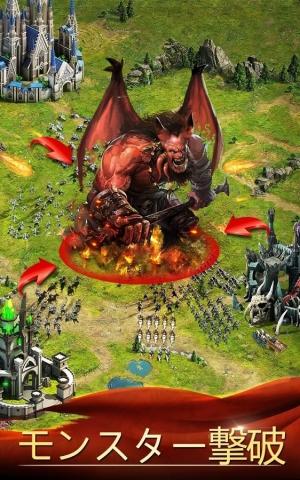 Androidアプリ「クラッシュオブクイーンズ-「城・ドラゴン育成RPG」」のスクリーンショット 3枚目