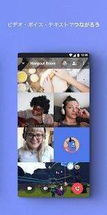 Androidアプリ「Discord - 友達と話そう、ビデオチャットしよう、集まろう」のスクリーンショット 2枚目