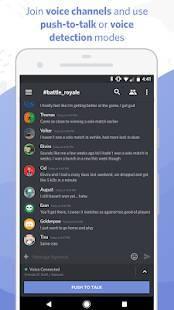 Androidアプリ「Discord - ゲーマー向けチャットシステム」のスクリーンショット 3枚目
