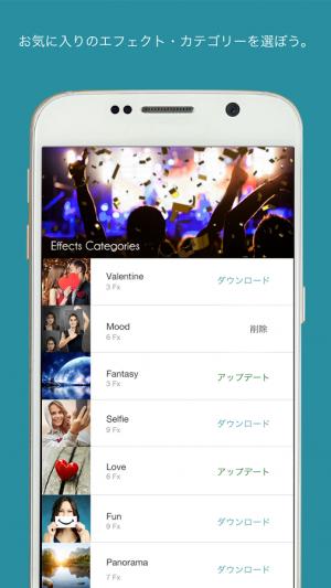 Androidアプリ「ルミヤー ―  フォト・アニメーション」のスクリーンショット 3枚目