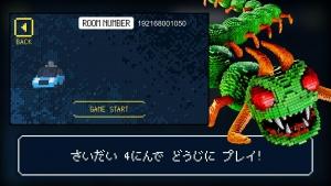 Androidアプリ「ピクセルVRバトル ~マルチプレイ協力対戦~」のスクリーンショット 3枚目