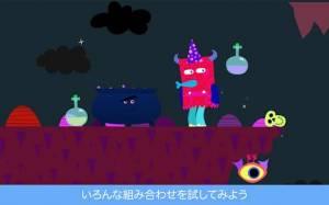 Androidアプリ「Monster Mingle」のスクリーンショット 5枚目