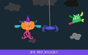Androidアプリ「Monster Mingle」のスクリーンショット 3枚目