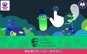 Androidアプリ「Monster Mingle」のスクリーンショット 1枚目